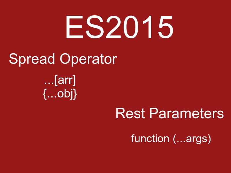 es2015 spread operators rest parameters